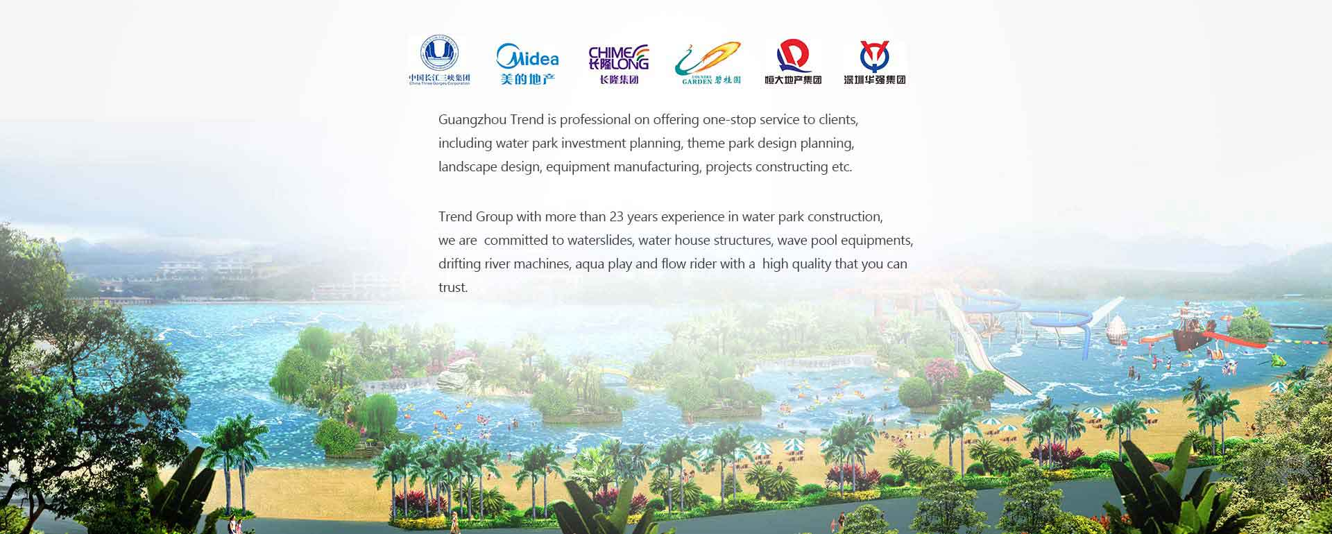 Guangzhou Trend Waterpark Construction Co., Ltd.