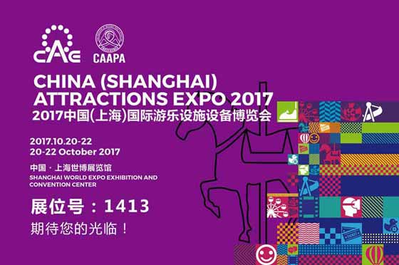 CHINA  (SHANGHAI)  ATTRACTIONS  EXPO 2017